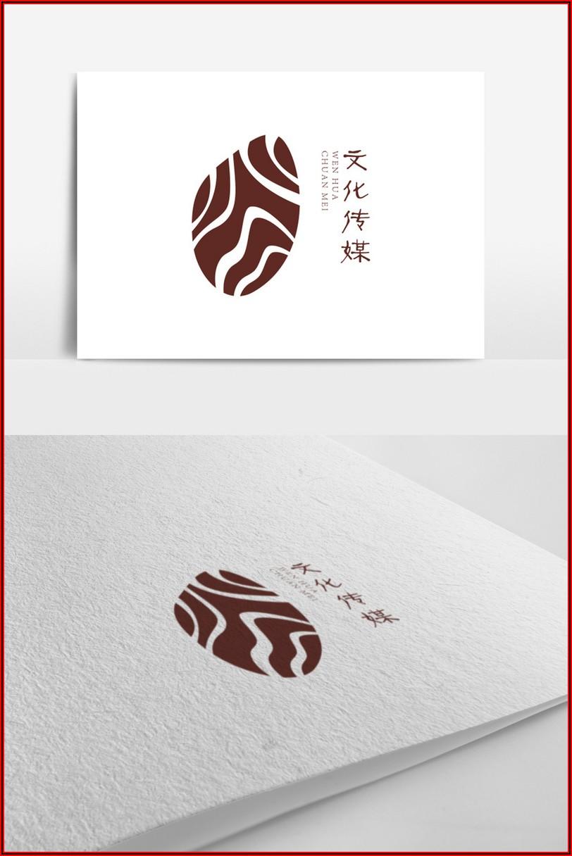 Free Company Logo Designs Templates