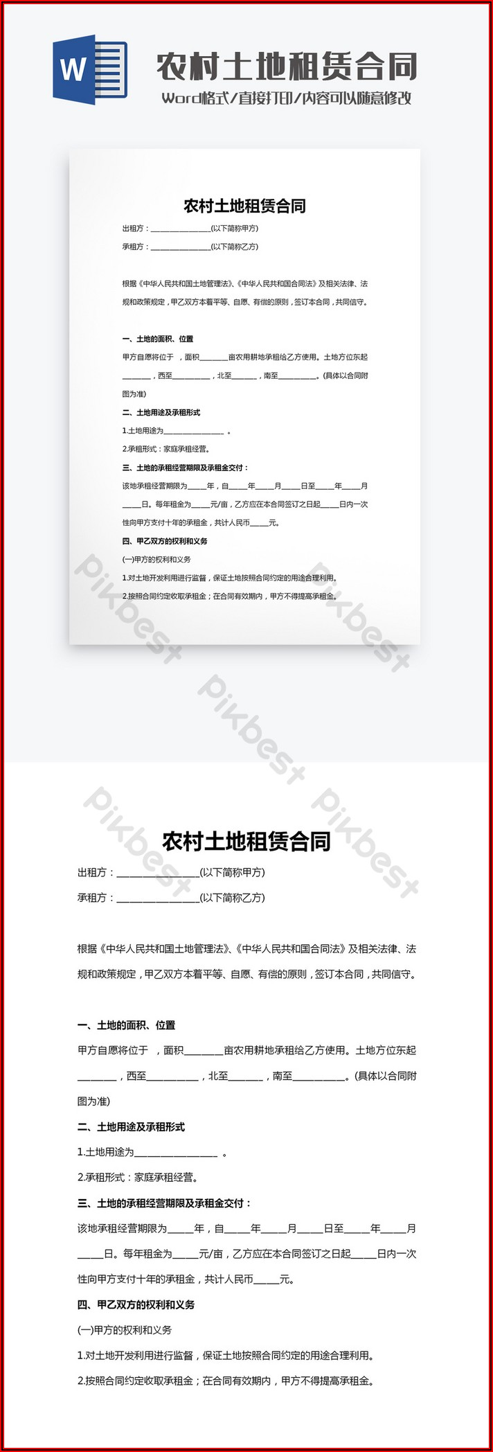 Free Land Lease Template Word