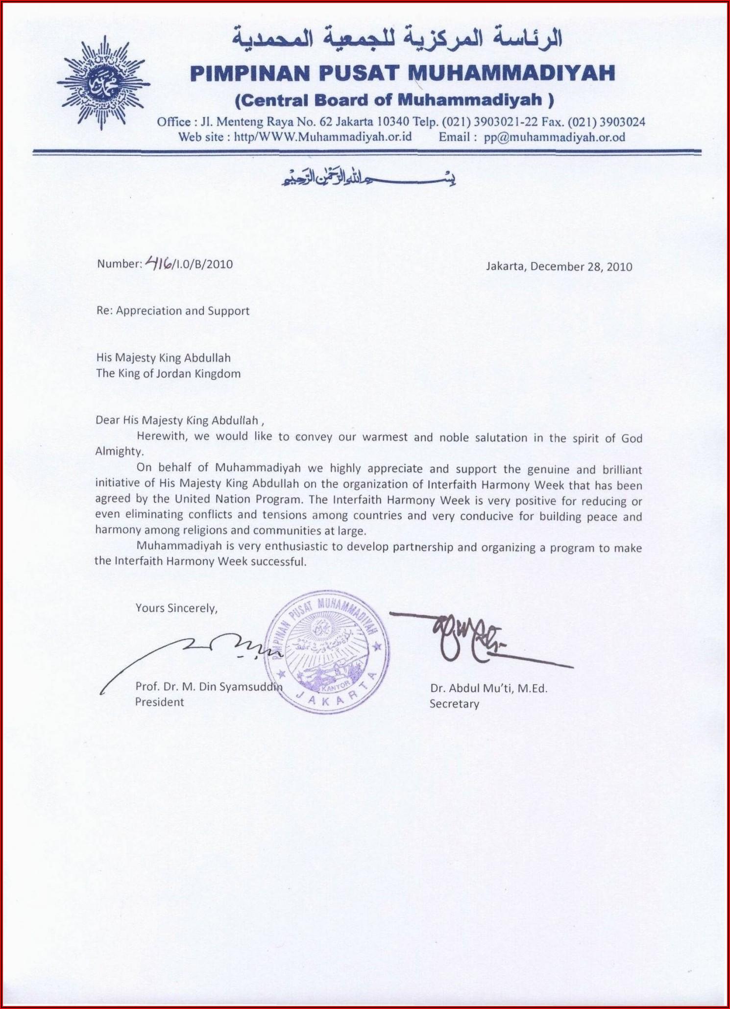 Ncnd Agreement Sample