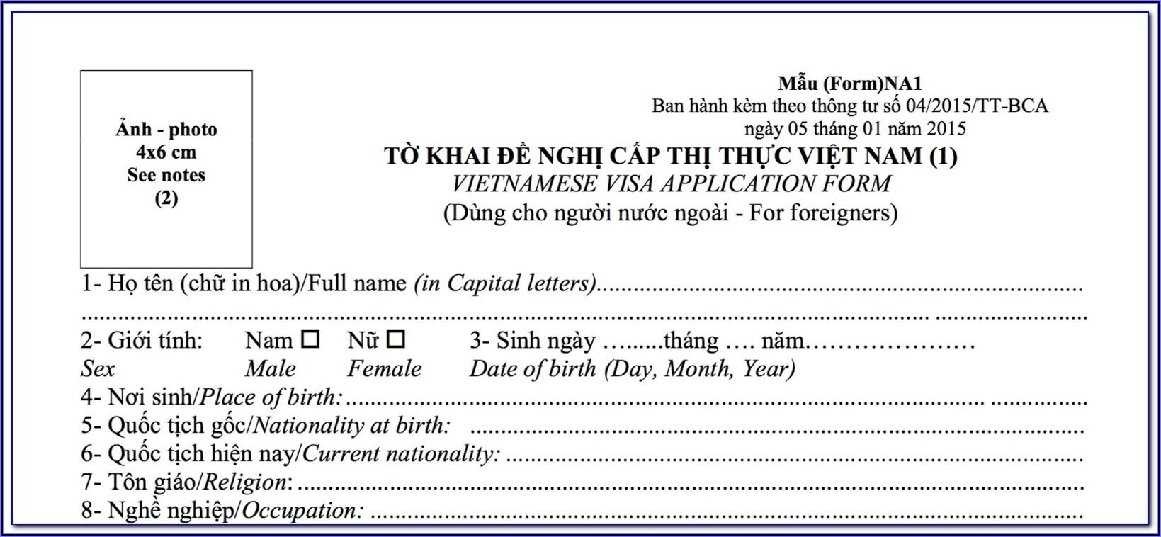 Vietnam Visa On Arrival Application Form