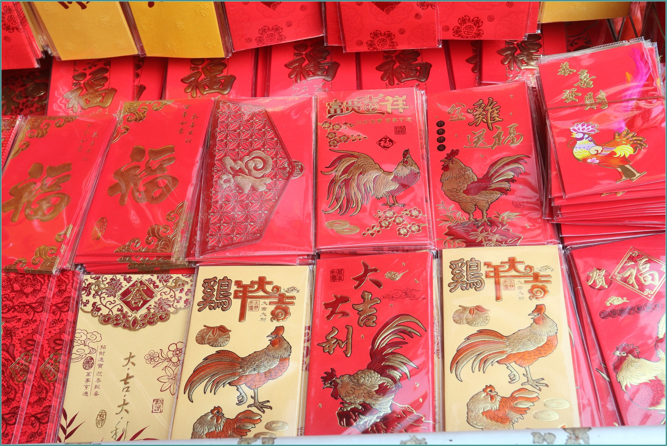 Chinese Red Envelope Wedding Etiquette
