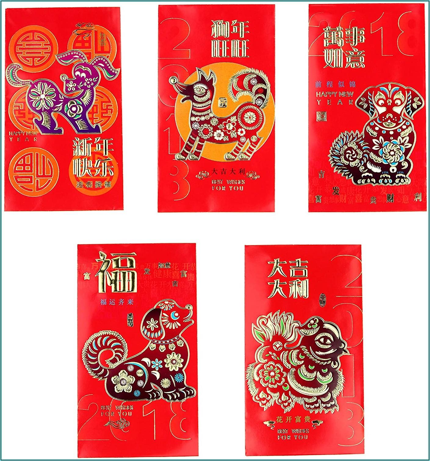 Feng Shui Red Envelope Coins