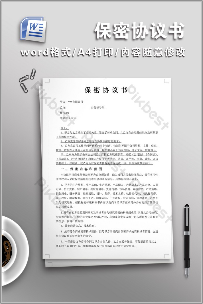Free Download Confidentiality Agreement Template